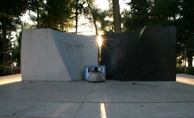 Yitzhak_Rabin's_Grave_(103976006)